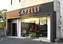 HAIR STUDIO CAPELLI (カペリ)