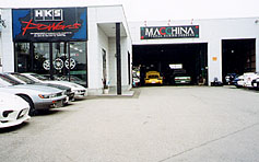 TOTAL TUNING PRODUCE MACCHINA (マッキナ)